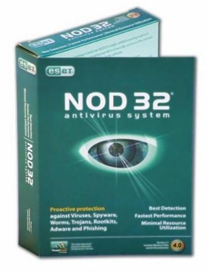 ESET NOD32 Antivirus 4.2.67 + ESET Smart Security 4.2.67 + ESET Remote Admi